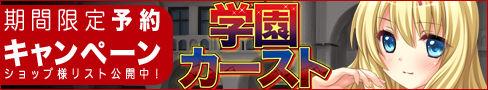 bana_yoyaku.jpg